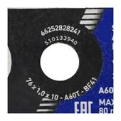 """Disco de Corte para Aço Inox 3"""" 1,0mm 25/64"""" BLUE FIRE 66252828241 NORTON"""