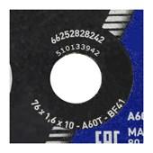 """Disco de Corte para Aço Inox 3"""" 1,6mm 25/64"""" BLUE FIRE 66252828242 NORTON"""