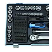 Jogo de Bits e Soquetes 4 a 36mm com Catraca Reversível 19V20U-20 GEDORE