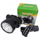 Lanterna de Cabeça Recarregável 9 LEDS DP-781 DP LED